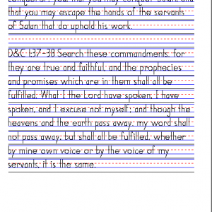 Doctrine and Covenants Scripture Mastery Worksheets